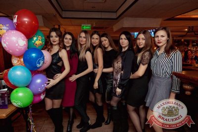 «Дыхание ночи»: Dj Stas Karimov (Москва), 4 февраля 2017 - Ресторан «Максимилианс» Самара - 35