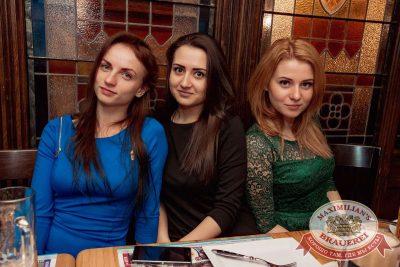 «Дыхание ночи»: Dj Stas Karimov (Москва), 4 февраля 2017 - Ресторан «Максимилианс» Самара - 36