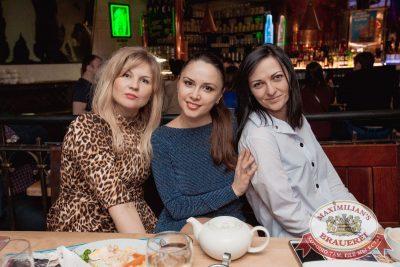 «Дыхание ночи»: Dj Stas Karimov (Москва), 4 февраля 2017 - Ресторан «Максимилианс» Самара - 39