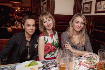 «Дыхание ночи»: Dj Stas Karimov (Москва), 4 февраля 2017 - Ресторан «Максимилианс» Самара - 40