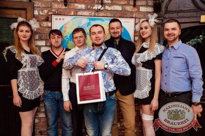 Встреча выпускников. Вспомнить все!, 4 февраля 2017 - Ресторан «Максимилианс» Самара - 10
