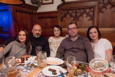 Встреча выпускников. Вспомнить все!, 4 февраля 2017 - Ресторан «Максимилианс» Самара - 29