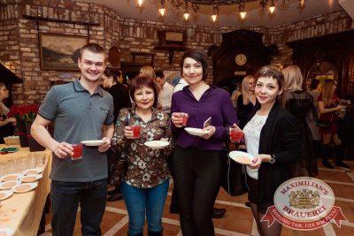 Встреча выпускников. Вспомнить все!, 4 февраля 2017 - Ресторан «Максимилианс» Самара - 3