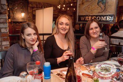 Встреча выпускников. Вспомнить все!, 4 февраля 2017 - Ресторан «Максимилианс» Самара - 33