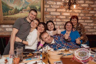Встреча выпускников. Вспомнить все!, 4 февраля 2017 - Ресторан «Максимилианс» Самара - 35