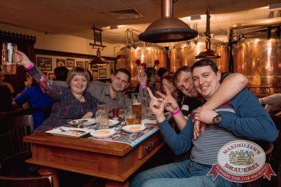 Встреча выпускников. Вспомнить все!, 4 февраля 2017 - Ресторан «Максимилианс» Самара - 39