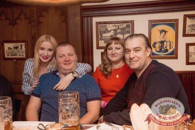 Встреча выпускников. Вспомнить все!, 4 февраля 2017 - Ресторан «Максимилианс» Самара - 40
