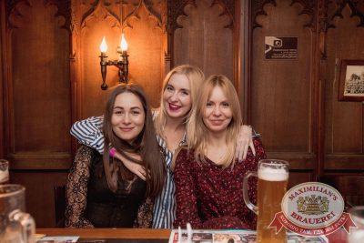 Встреча выпускников. Вспомнить все!, 4 февраля 2017 - Ресторан «Максимилианс» Самара - 41