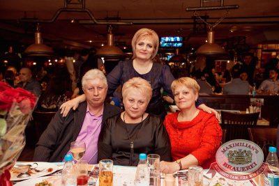 Встреча выпускников. Вспомнить все!, 4 февраля 2017 - Ресторан «Максимилианс» Самара - 48