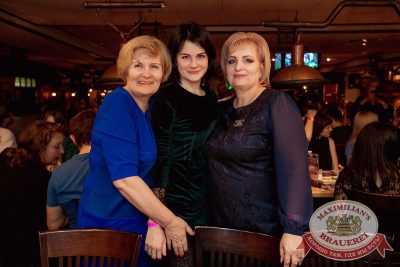 Встреча выпускников. Вспомнить все!, 4 февраля 2017 - Ресторан «Максимилианс» Самара - 49