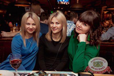 Встреча выпускников. Вспомнить все!, 4 февраля 2017 - Ресторан «Максимилианс» Самара - 50