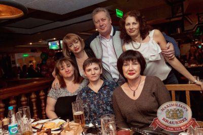Встреча выпускников. Вспомнить все!, 4 февраля 2017 - Ресторан «Максимилианс» Самара - 55