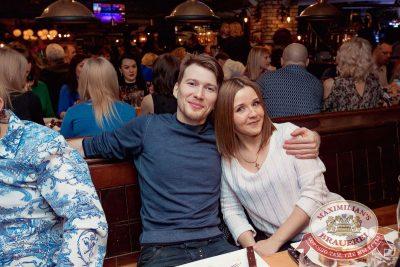 Встреча выпускников. Вспомнить все!, 4 февраля 2017 - Ресторан «Максимилианс» Самара - 56