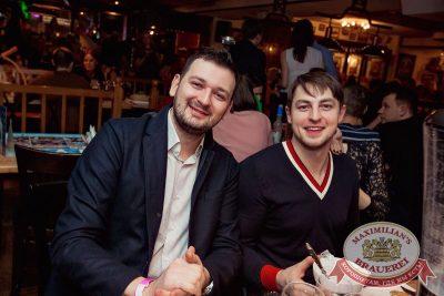 Встреча выпускников. Вспомнить все!, 4 февраля 2017 - Ресторан «Максимилианс» Самара - 57