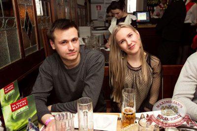 Встреча выпускников. Вспомнить все!, 4 февраля 2017 - Ресторан «Максимилианс» Самара - 59