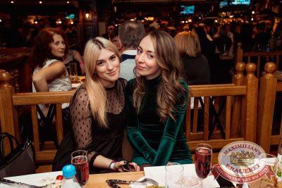 Встреча выпускников. Вспомнить все!, 4 февраля 2017 - Ресторан «Максимилианс» Самара - 62