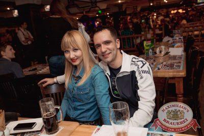 Каста, 9 февраля 2017 - Ресторан «Максимилианс» Самара - 10
