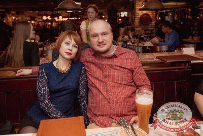 Каста, 9 февраля 2017 - Ресторан «Максимилианс» Самара - 15
