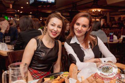 Каста, 9 февраля 2017 - Ресторан «Максимилианс» Самара - 18