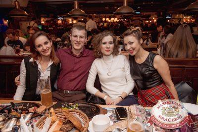 Каста, 9 февраля 2017 - Ресторан «Максимилианс» Самара - 19