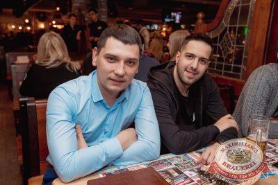 Каста, 9 февраля 2017 - Ресторан «Максимилианс» Самара - 21