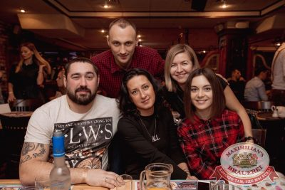 Каста, 9 февраля 2017 - Ресторан «Максимилианс» Самара - 24
