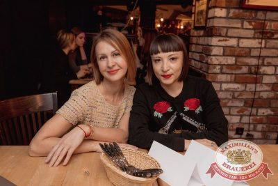 Каста, 9 февраля 2017 - Ресторан «Максимилианс» Самара - 25