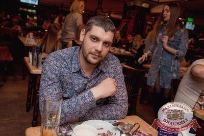 Каста, 9 февраля 2017 - Ресторан «Максимилианс» Самара - 26