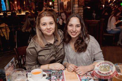 Каста, 9 февраля 2017 - Ресторан «Максимилианс» Самара - 27