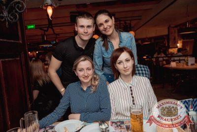 Каста, 9 февраля 2017 - Ресторан «Максимилианс» Самара - 31