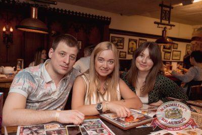 Каста, 9 февраля 2017 - Ресторан «Максимилианс» Самара - 32