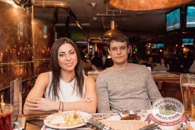 Каста, 9 февраля 2017 - Ресторан «Максимилианс» Самара - 34