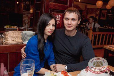 Каста, 9 февраля 2017 - Ресторан «Максимилианс» Самара - 37