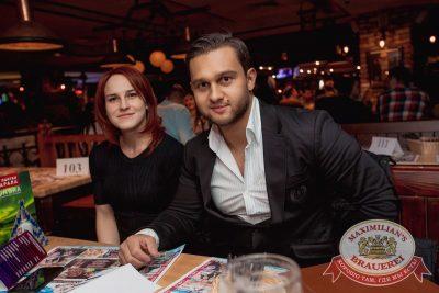 Каста, 9 февраля 2017 - Ресторан «Максимилианс» Самара - 38