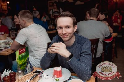 Каста, 9 февраля 2017 - Ресторан «Максимилианс» Самара - 39