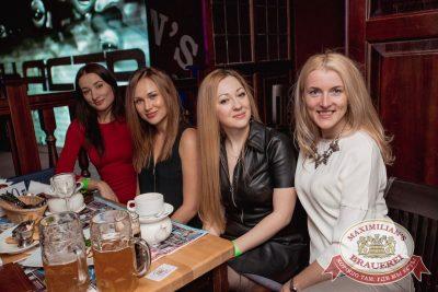 Каста, 9 февраля 2017 - Ресторан «Максимилианс» Самара - 50