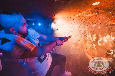 «Дыхание ночи»: Dj Miller (Москва), 18 февраля 2017 - Ресторан «Максимилианс» Самара - 10