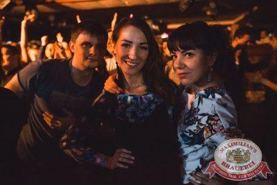 «Дыхание ночи»: Dj Miller (Москва), 18 февраля 2017 - Ресторан «Максимилианс» Самара - 16