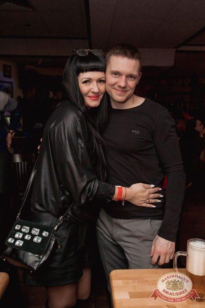 «Дыхание ночи»: Dj Miller (Москва), 18 февраля 2017 - Ресторан «Максимилианс» Самара - 27