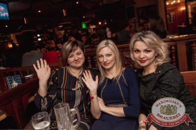 «Дыхание ночи»: Dj Miller (Москва), 18 февраля 2017 - Ресторан «Максимилианс» Самара - 28