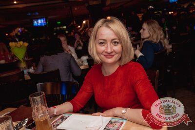 «Дыхание ночи»: Dj Miller (Москва), 18 февраля 2017 - Ресторан «Максимилианс» Самара - 30