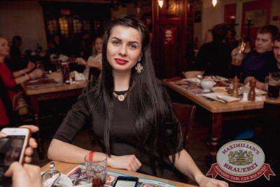 «Дыхание ночи»: Dj Miller (Москва), 18 февраля 2017 - Ресторан «Максимилианс» Самара - 37