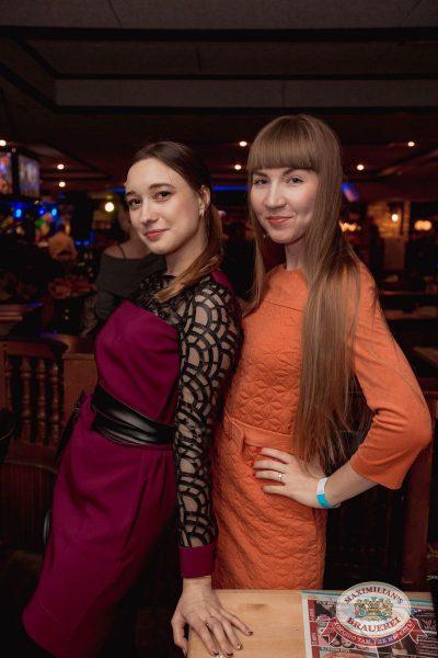 «Дыхание ночи»: Dj Miller (Москва), 18 февраля 2017 - Ресторан «Максимилианс» Самара - 39