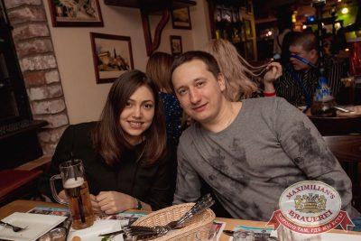 «Дыхание ночи»: Dj Miller (Москва), 18 февраля 2017 - Ресторан «Максимилианс» Самара - 40