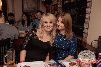«Дыхание ночи»: Dj Miller (Москва), 18 февраля 2017 - Ресторан «Максимилианс» Самара - 41