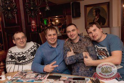 «Дыхание ночи»: Dj Miller (Москва), 18 февраля 2017 - Ресторан «Максимилианс» Самара - 42