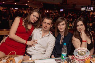 «Дыхание ночи»: Dj Miller (Москва), 18 февраля 2017 - Ресторан «Максимилианс» Самара - 43