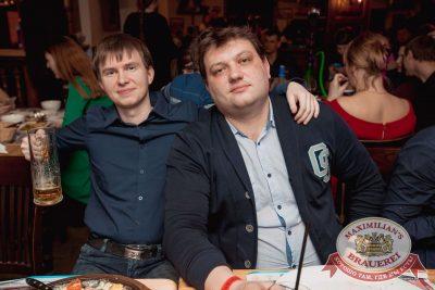 «Дыхание ночи»: Dj Miller (Москва), 18 февраля 2017 - Ресторан «Максимилианс» Самара - 45