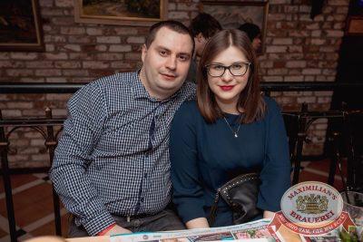 «Дыхание ночи»: Dj Miller (Москва), 18 февраля 2017 - Ресторан «Максимилианс» Самара - 48