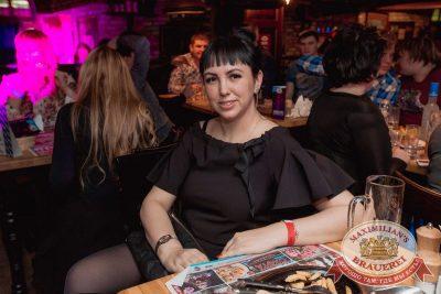 «Дыхание ночи»: Dj Miller (Москва), 18 февраля 2017 - Ресторан «Максимилианс» Самара - 52